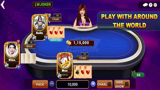 Real Teen Patti  screenshots 2