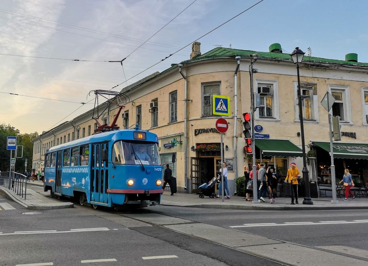 tipos de billete de transporte en Moscú