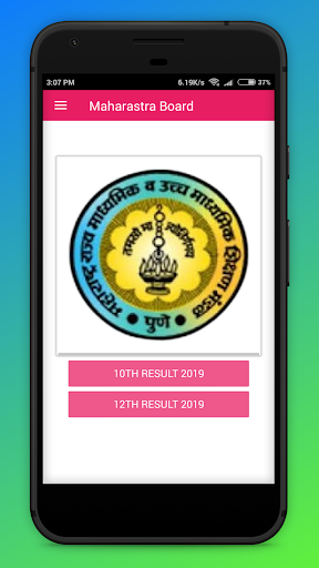 Download Maharashtra Board Result 2020, 10th 12th SSC HSC 13.2.2020 1