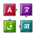 All Language Translator Text Scan Voice Translate icon
