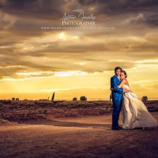 Wedding photographer Antonio González (gonzlezphotogra). Photo of 09.06.2015