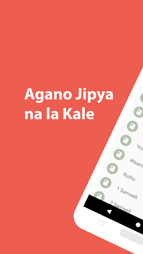 Biblia Takatifu: Swahili Bible 1.4.3 screenshots 1