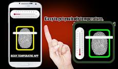 体温トラッカー:体温計フィーバーログのおすすめ画像1
