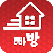 안동빠방 - 원룸, 투룸, 쓰리룸, 오피스텔 부동산 앱