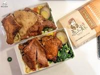 桌上賓中式快餐便當 鳳山總店