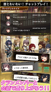 RPG ヴァリアントナイツ(Valiant Knights)- screenshot thumbnail