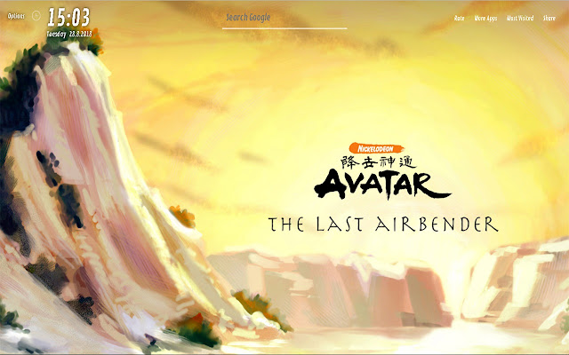 Avatar The Last Airbender Hd Wallpapers