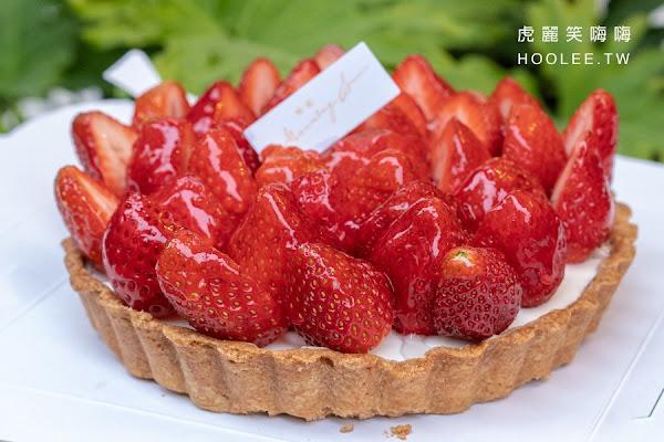 晴晨 Morning Sun Dessert(高雄)鼠年限定療癒禮盒!爆餡草莓麻糬蛋糕捲,最犯規必吃芋頭布丁捲