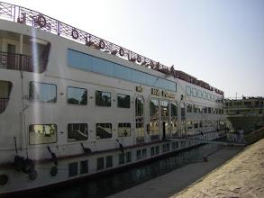 Photo: Unser Kreuzfahrtschiff Pionier II