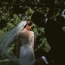 Wedding photographer Aleksandr Khalabuzar (A-Kh). Photo of 25.08.2017