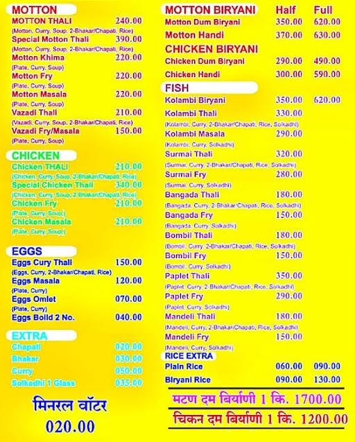 Hotel Talap menu 1