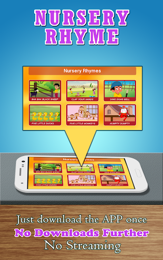 玩免費娛樂APP|下載頂級童謠 - 沒錯! app不用錢|硬是要APP