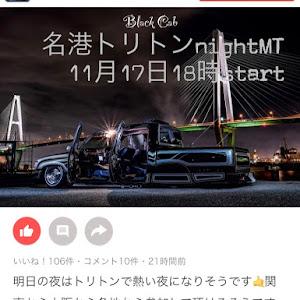 BRZ ZC6 GT・2016年式 E型のカスタム事例画像 よっしー (SHiNOYO)さんの2018年11月17日16:03の投稿