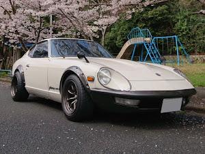 フェアレディZ S30 240ZGのカスタム事例画像 KEITAさんの2020年04月02日10:43の投稿