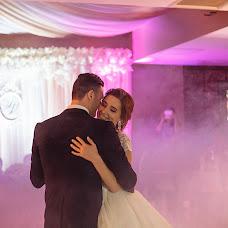 Wedding photographer Darya Lugovaya (lugovaya). Photo of 20.04.2018