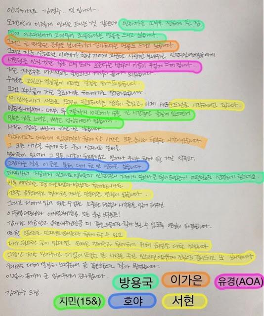 myungsoo letter