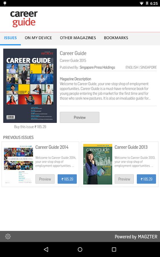 Career Guide- screenshot