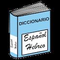 Diccionario Español-Hebreo Gratis icon