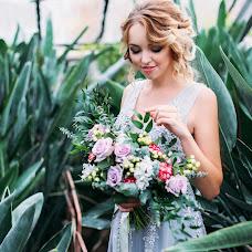 Wedding photographer Elizaveta Klimochkina (LizaKlimochkina). Photo of 04.05.2017
