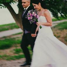 Wedding photographer Roxirosita Rios (roxirosita). Photo of 20.12.2016