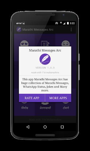 Marathi Messages Arc
