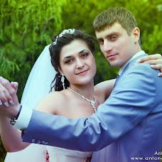 Wedding photographer Anton Gidrovich (antongidrovich). Photo of 16.07.2013
