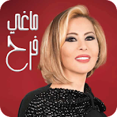 Maguy Farah Horoscopes