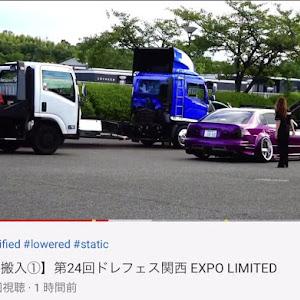 カムリ AXVH70 のカスタム事例画像 ゆーすけさんの2020年09月06日22:16の投稿