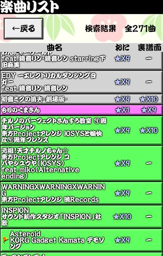 太鼓おみくじ選曲&雑談所ビューア 1.46 DreamHackers 3