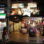 Amerikamura in Osaka in Osaka, Osaka, Japan