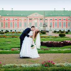 Wedding photographer Irina Avelvi (Avelvi). Photo of 19.08.2013