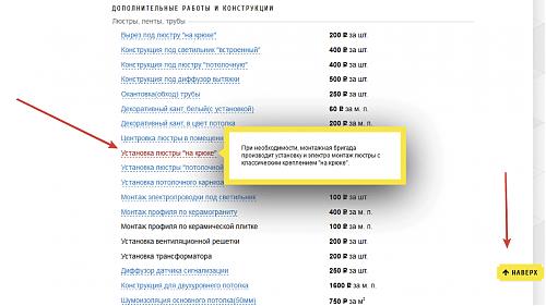 C:\Users\Сережа и Катя\Desktop\1656t.png
