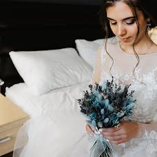 Wedding photographer Diana Radaeva (radaeva7photo). Photo of 08.12.2017