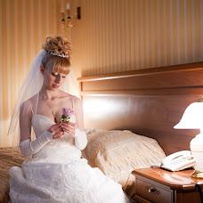 Wedding photographer Bachinskiy Aleksandr (sanderleik). Photo of 13.03.2017
