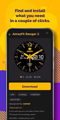 AmazFaces screenshot 8