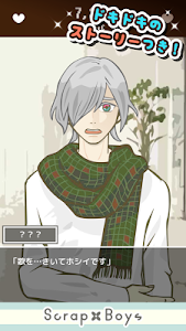 育ててアイドル - AI - screenshot 5