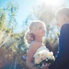 Nhiếp ảnh gia ảnh cưới Lubov Schubring (schubring). Ảnh của 03.01.2017