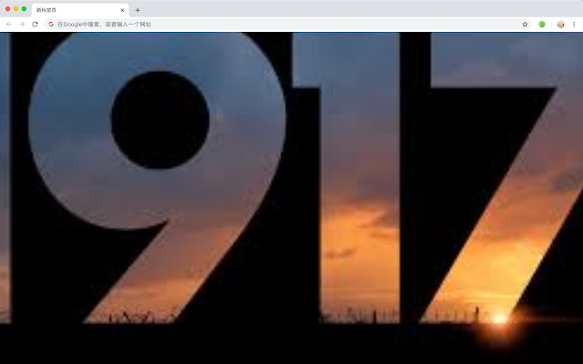 1917 HD Wallpaper New Tab