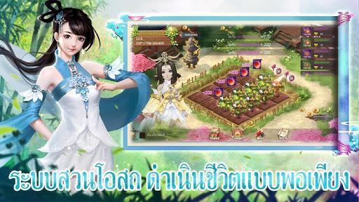 Sword of Love:u0e0au0e30u0e15u0e32u0e1fu0e49u0e32u0e25u0e34u0e02u0e34u0e15 screenshots 4