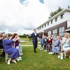 Wedding photographer Kristina Girovka (girovkafoto). Photo of 16.07.2018