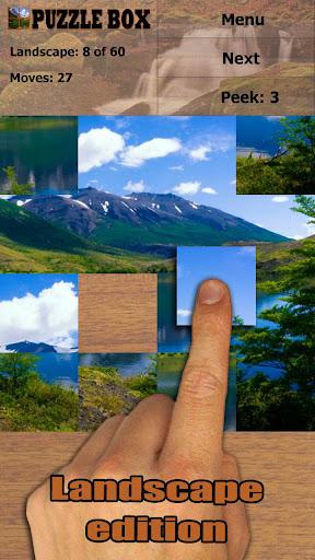 景观:拼图方块
