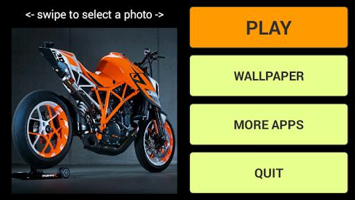 摩托车LWP+拼图