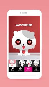 White Cat-Magic Finger Plugin screenshot 1