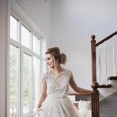 Wedding photographer Natalya Kozlovskaya (natasummerlove). Photo of 23.09.2016