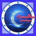 Ramadan Eid Mubarak icon
