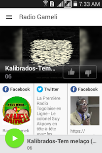 Radio Gameli- screenshot thumbnail