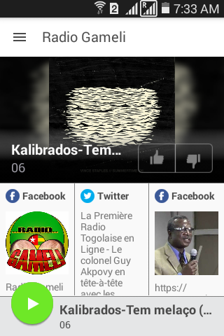 Radio Gameli- screenshot