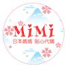 mimi 媽媽 日本代購