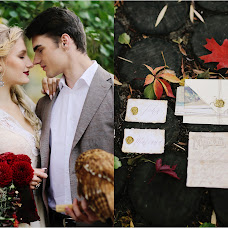 Wedding photographer Natalya Sirenko (Sirenko). Photo of 25.10.2017