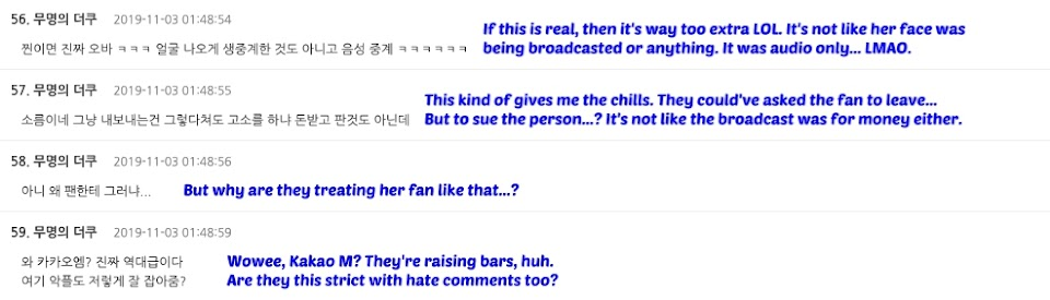 iu comments 2